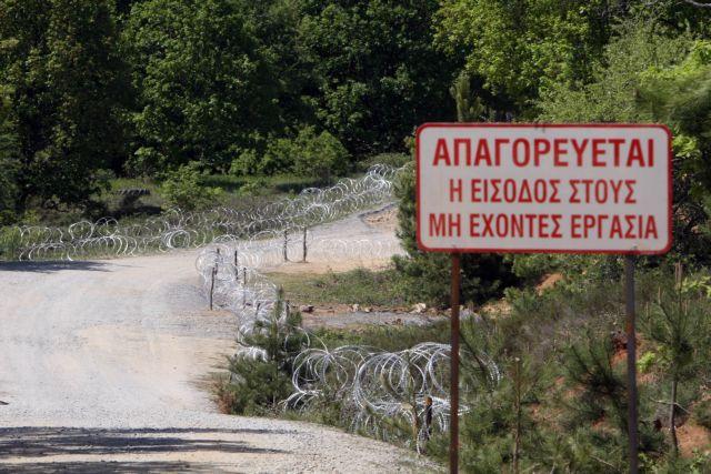ΥΠΕΝ: Η προσφυγή στη διαιτησία με την Ελληνικός Χρυσός είναι η καλύτερη λύση   tovima.gr