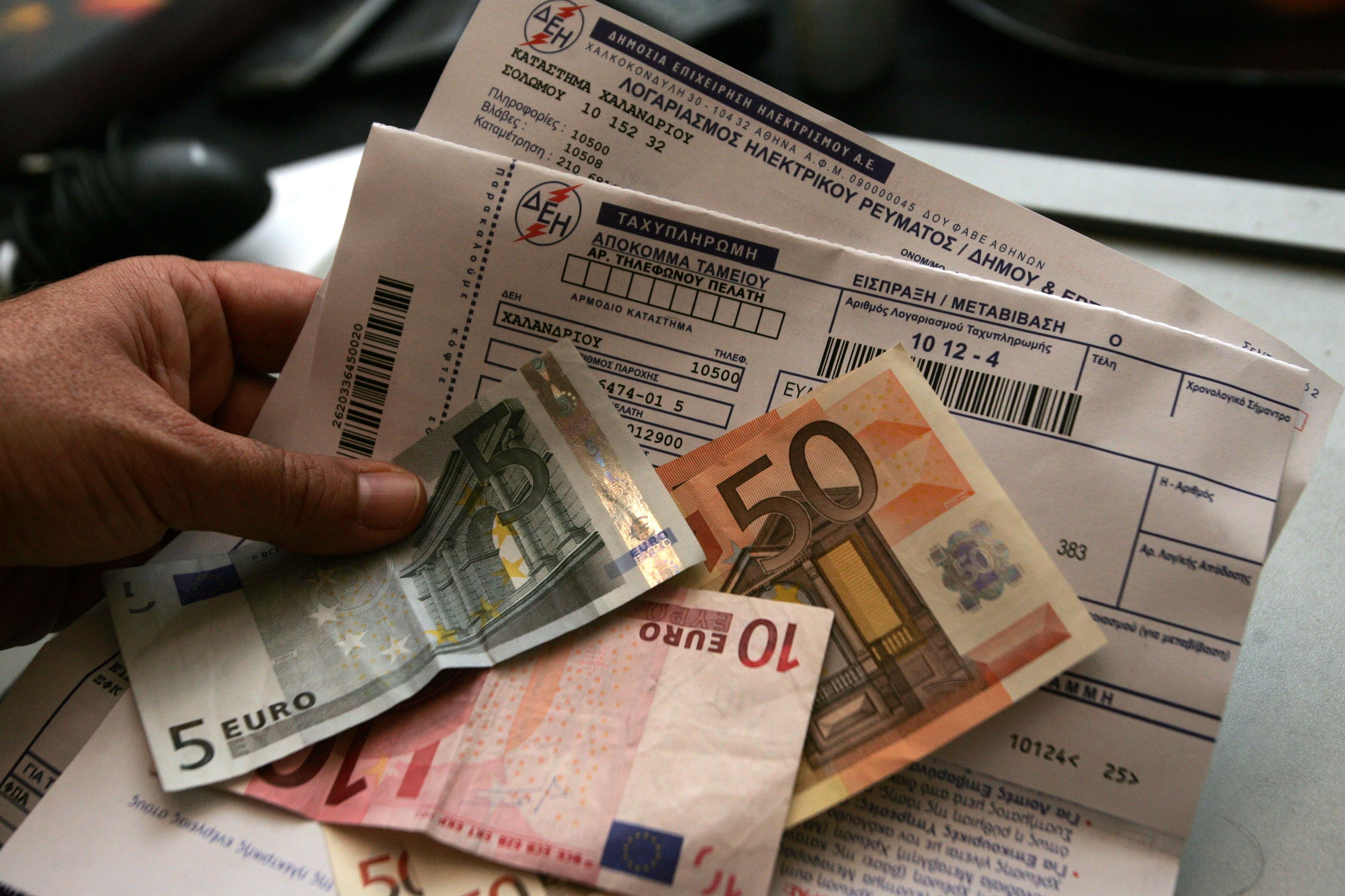 Με τρία κλιμάκια οι χρεώσεις των Υπηρεσιών Κοινής Ωφέλειας στο ρεύμα | tovima.gr