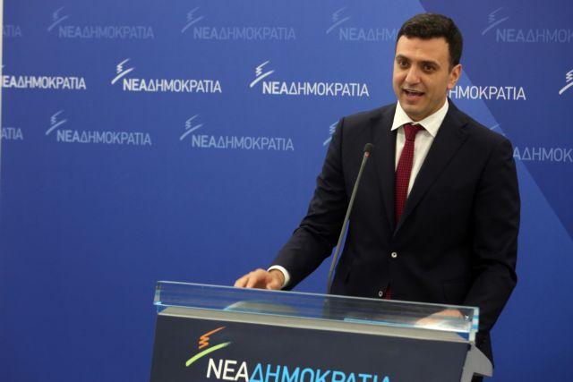 Κικίλιας: Η κυβέρνηση βλέπει τους Έλληνες ως πελάτες, όχι ως πολίτες | tovima.gr