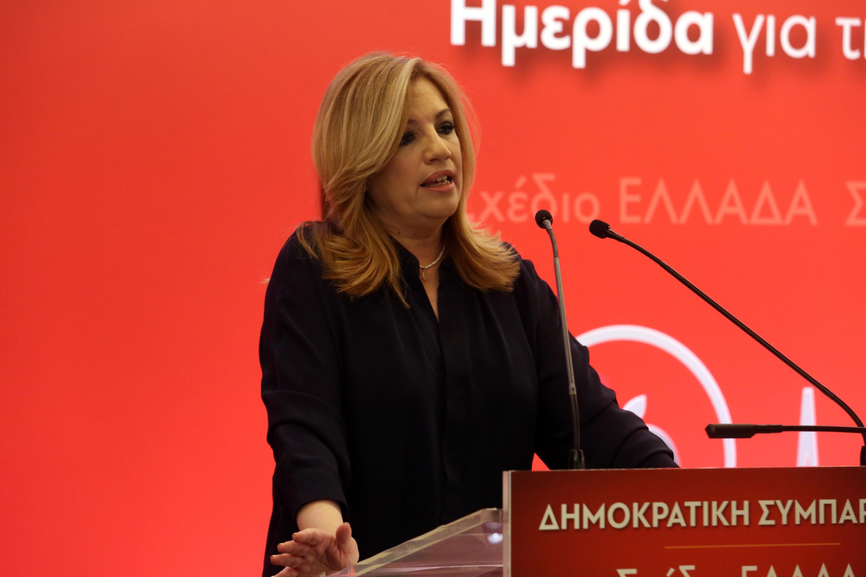 Φ. Γεννηματά: «Ουδέποτε έθεσα θέμα διάλυσης του ΠαΣοΚ» | tovima.gr