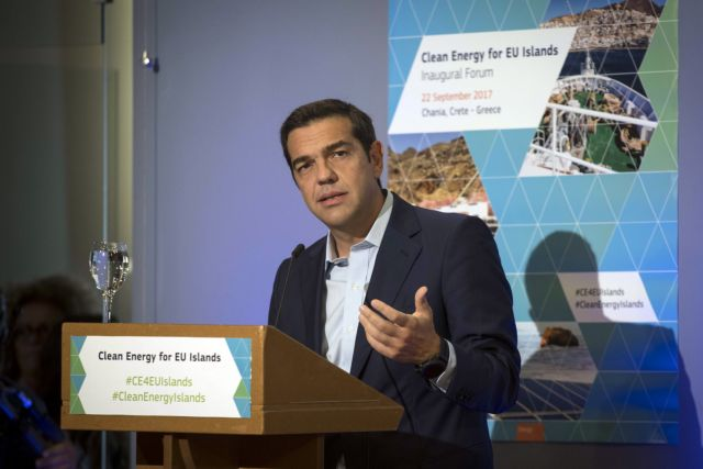Τσίπρας: Θέλουμε ανάπτυξη το όφελος της οποίας θα διαχέεται στην κοινωνία | tovima.gr