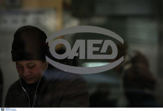 Ευκαιρίες εργασίας για νέους άνεργους από τον ΟΑΕΔ | tovima.gr