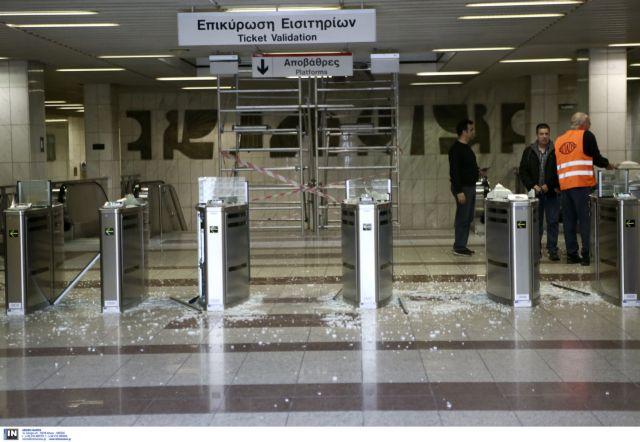 Χάθηκαν δεδομένα επιβατών από τον ΟΑΣΑ | tovima.gr