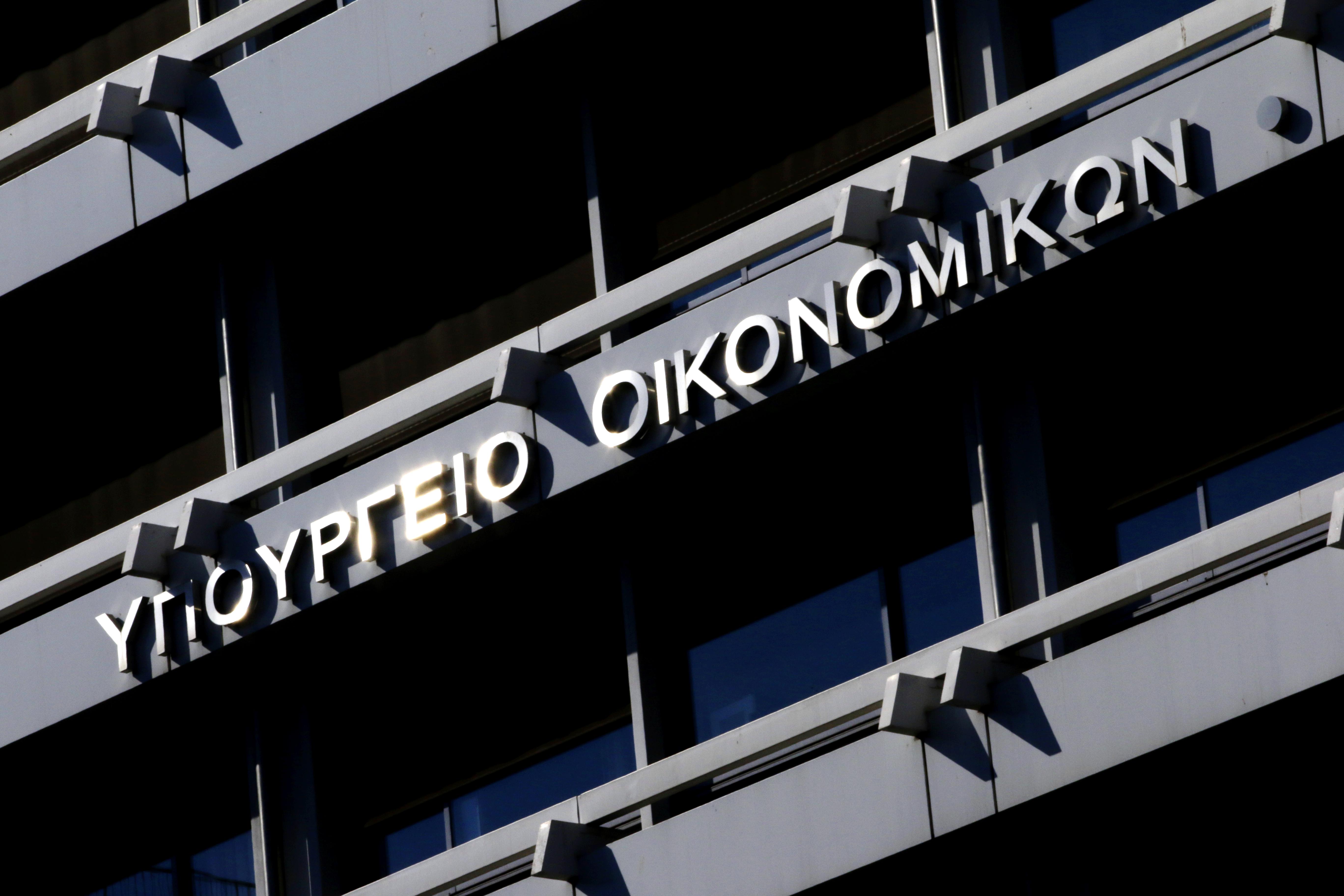 Greek economic, industrial think-tank sees improved economic climate | tovima.gr