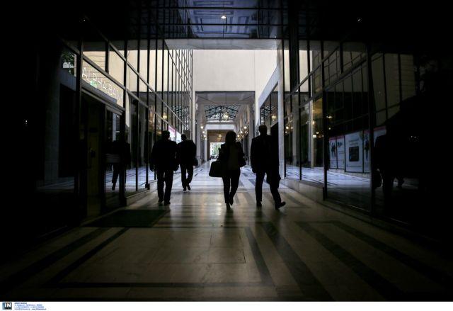 ΕΛΣΤΑΤ: Στο 20,7% η ανεργία τον Οκτώβριο | tovima.gr