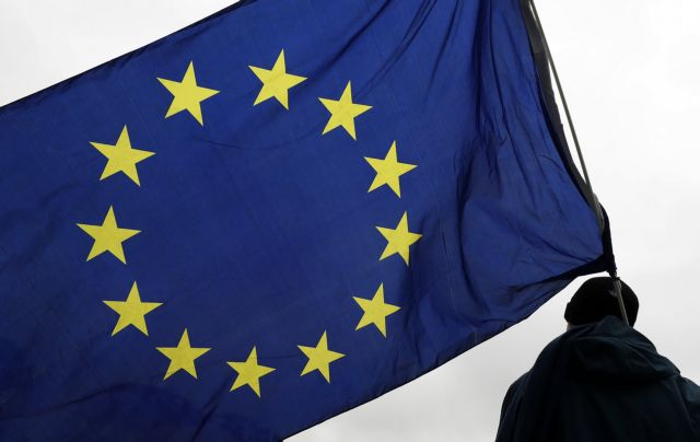 ΕΕ: Βγαίνουν από τη μαύρη λίστα Παναμάς και 7 άλλες χώρες | tovima.gr