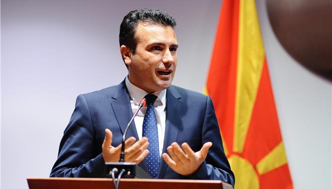 πΓΔΜ: Συμβούλιο πολιτικών αρχηγών το βράδυ του Σαββάτου | tovima.gr