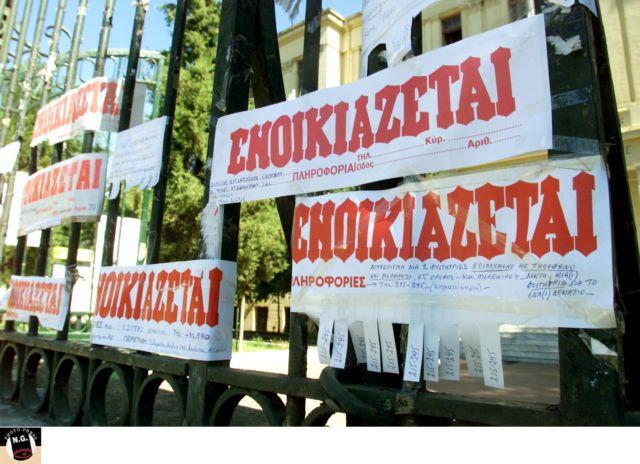 Ακίνητα: Πώς γίνονται οι ενοικιάσεις, τι ζητά η εφορία   tovima.gr