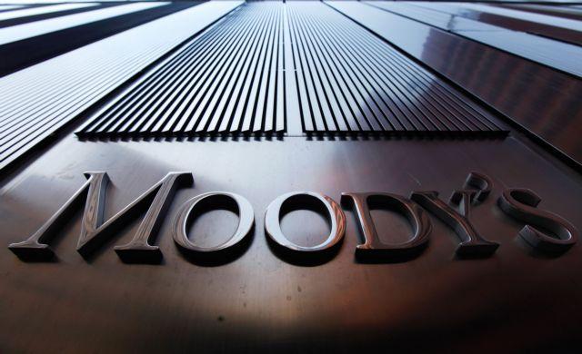 Moody's: Αναβάθμισε κατά δύο μονάδες το αξιόχρεο της ελληνικής οικονομίας | tovima.gr