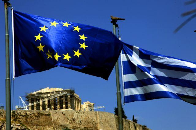 EWG: Πράσινο φως για την εκταμίευση της δόσης των 5,7 δισ. ευρώ | tovima.gr