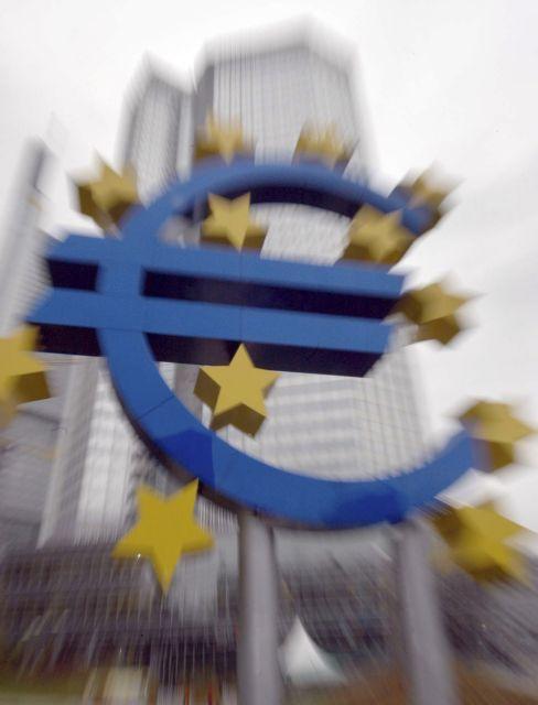 Ευρωζώνη: Μειώθηκε το κόστος δανεισμού των επιχειρήσεων   tovima.gr