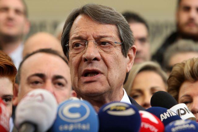 Αναστασιάδης: Ψυχραιμία και σύνεση στις τουρκικές προκλήσεις στην ΑΟΖ | tovima.gr