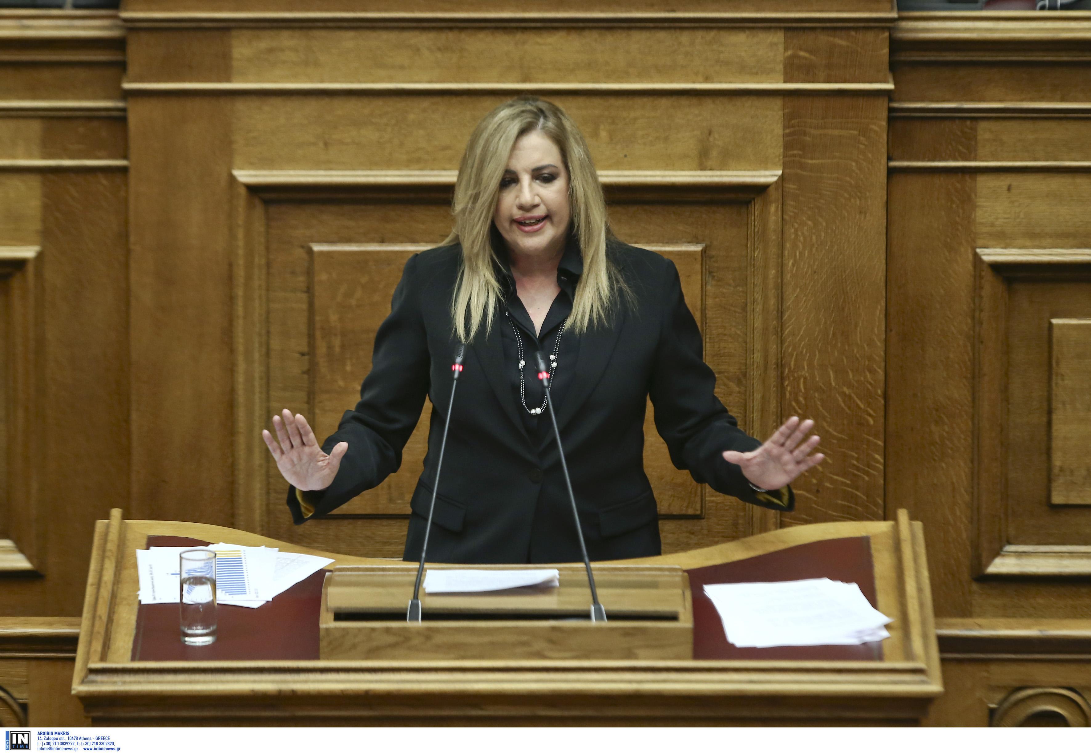 Φώφη Γεννηματά: Οχτώ προτάσεις για την κοινωνική προστασία   tovima.gr