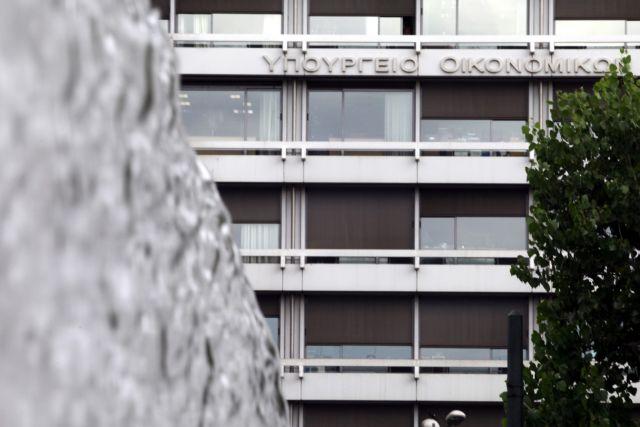 Το ΥΠΟΙΚ για την εξαίρεση Παναμά από τη λίστα «φορολογικών παραδείσων» | tovima.gr
