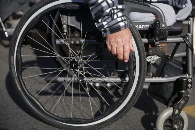 ΟΠΕΚΑ: Κανένα ζήτημα περικοπών στα αναπηρικά επιδόματα   tovima.gr