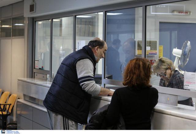 Φορολογική ενημερότητα: Πότε πρέπει να πάτε στην εφορία, πότε όχι   tovima.gr