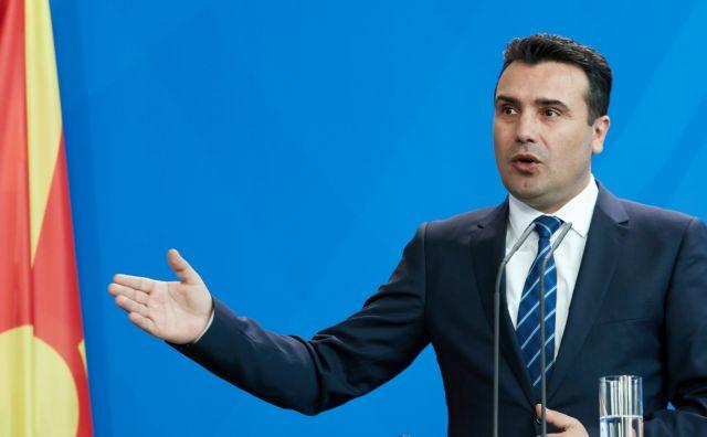 ΗΠΑ: Υπέρ αμοιβαία αποδεκτής λύσης στο θέμα της ονομασίας πΓΔΜ   tovima.gr