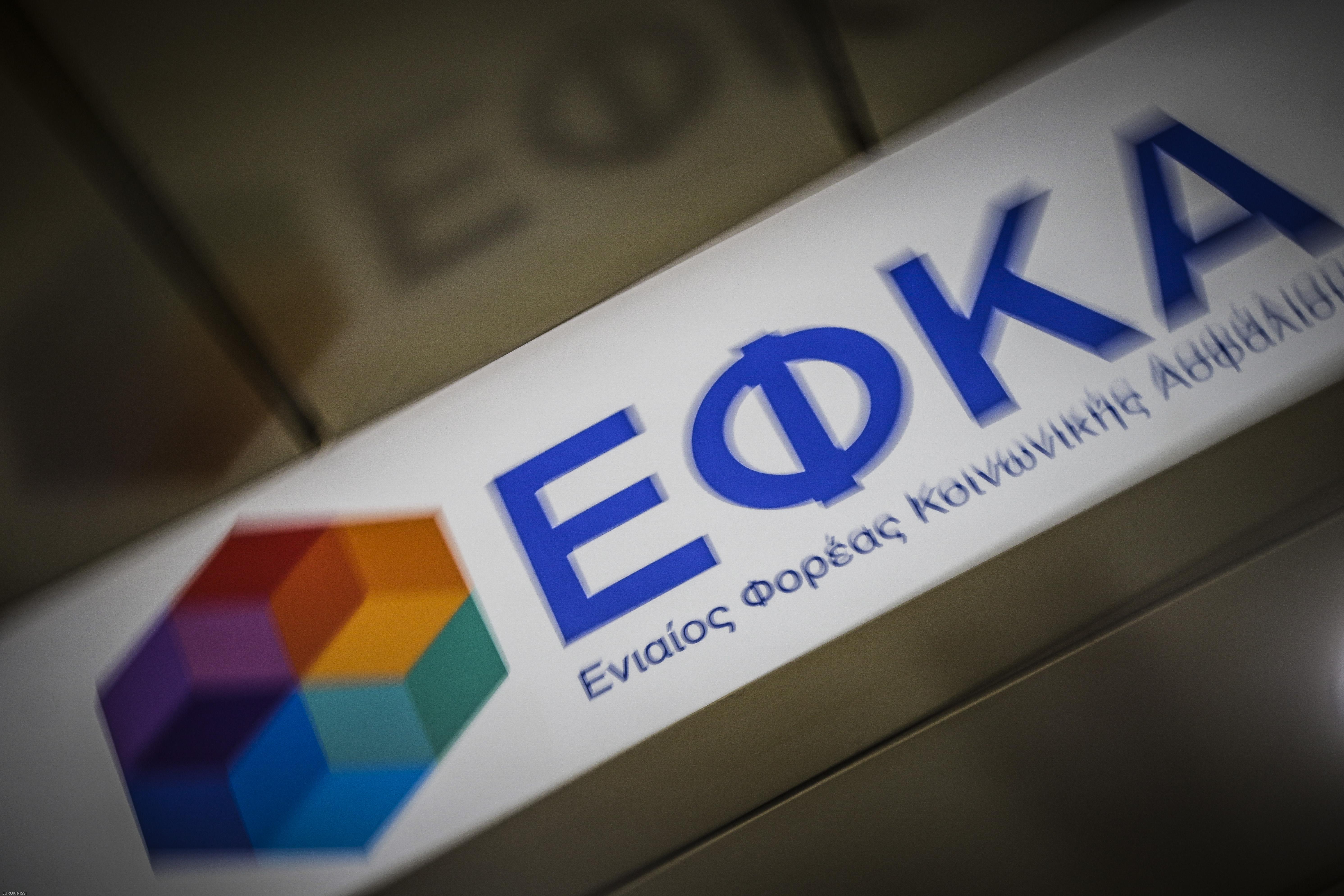 Υπέβαλε την παραίτησή του ο διοικητής του ΕΦΚΑ | tovima.gr