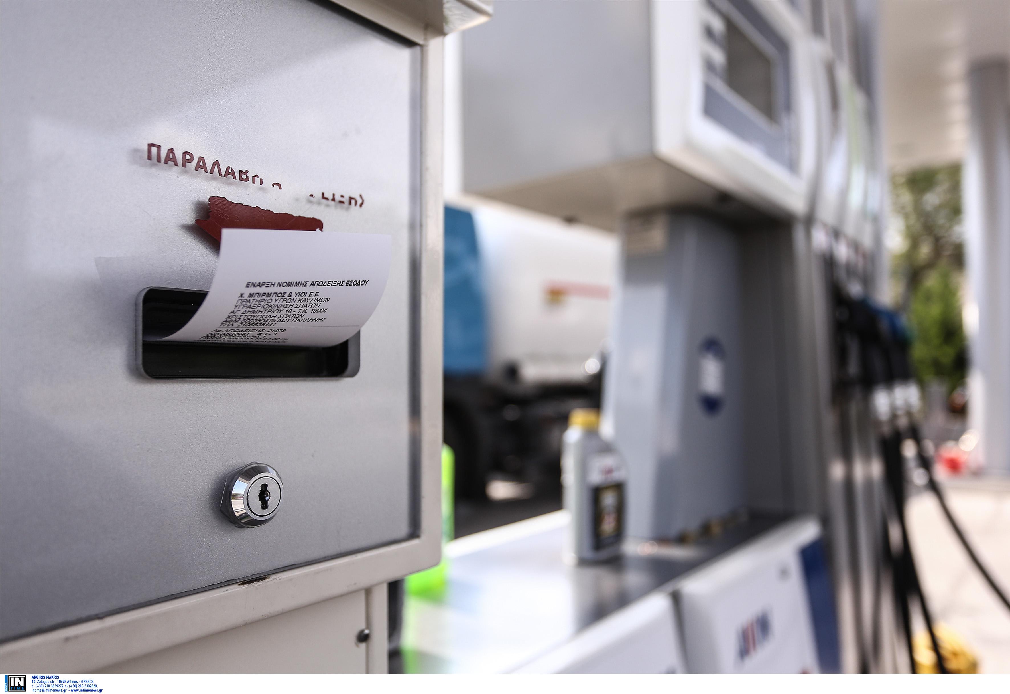 Σφράγιση πρατηρίου υγρών καυσίμων στην Αχαρνών | tovima.gr