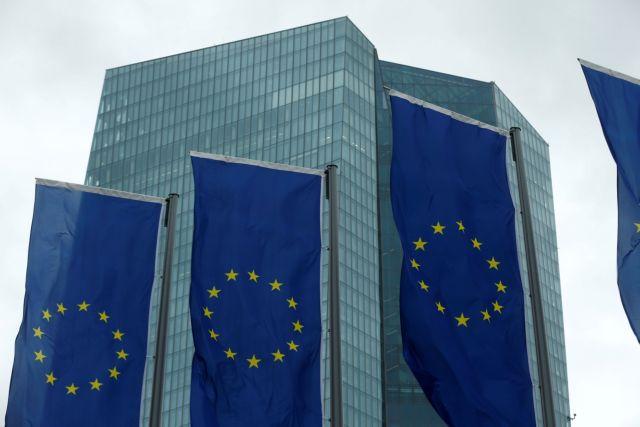 ΕΚΤ: Οι κατευθύνσεις για «κόκκινα» δάνεια μπορεί να εφαρμοστούν από 2021 | tovima.gr
