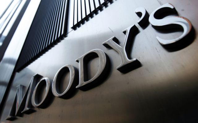 Moody's: «Πιστωτικά θετική» η εφαρμογή του IFRS 9 για τις ελληνικές τράπεζες | tovima.gr