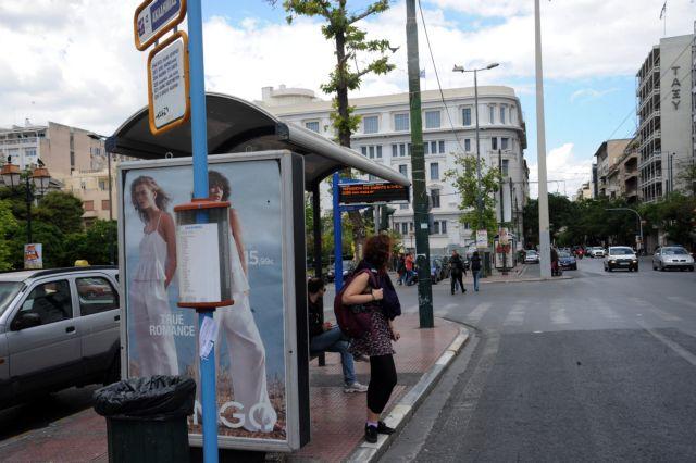 Χωρίς τρόλει για πέντε ώρες η Αθήνα στις 28 Μαρτίου   tovima.gr