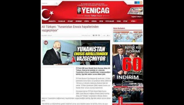Προκαλεί ο Τούρκος πρώην κομάντο των Ιμίων   tovima.gr