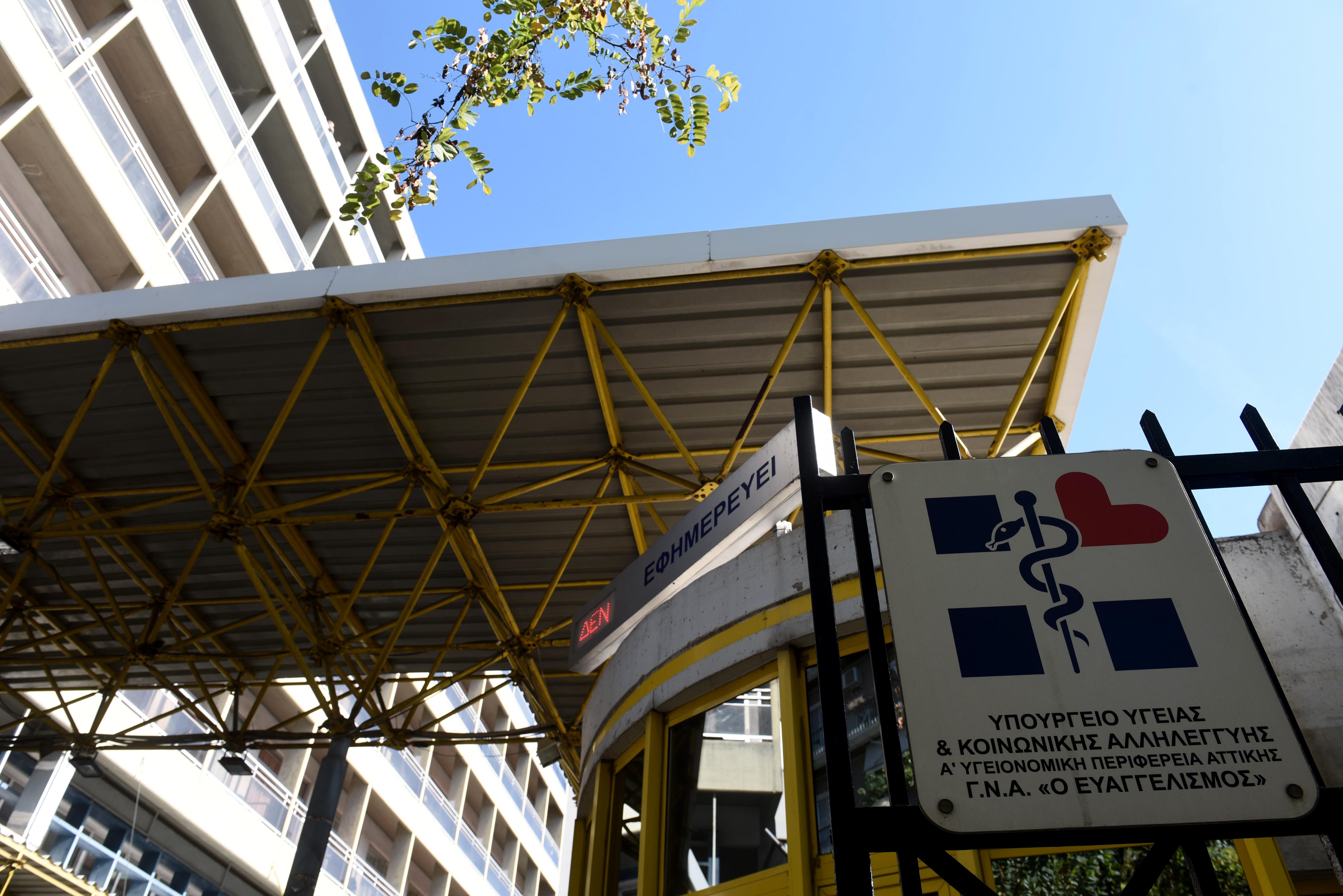 Νέα προσφορά του Ιδρύματος Στ. Νιάρχος για την Υγεία | tovima.gr