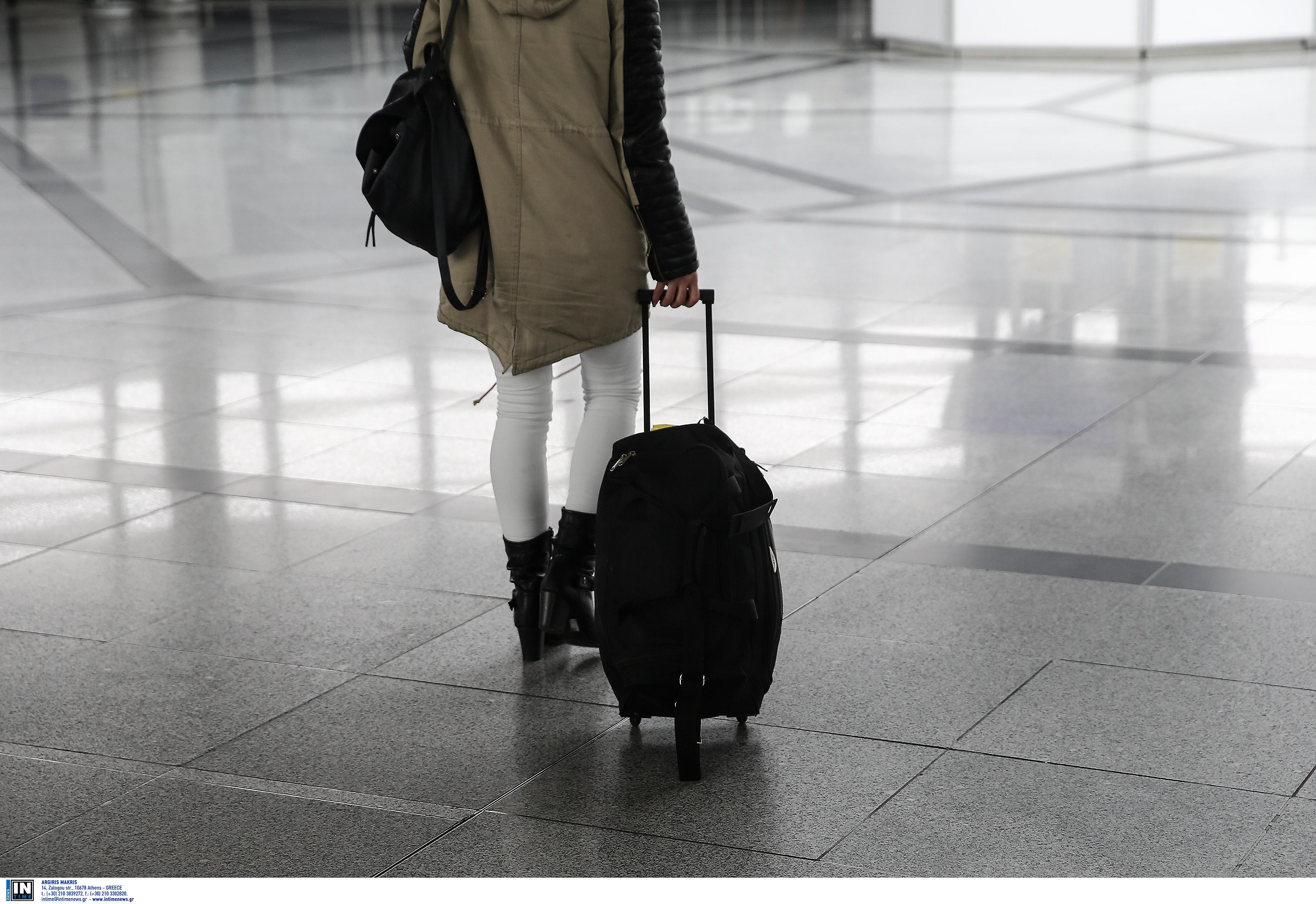 Φακέλωμα στους επιβάτες με το νέο νομοσχέδιο της ΕΕ   tovima.gr