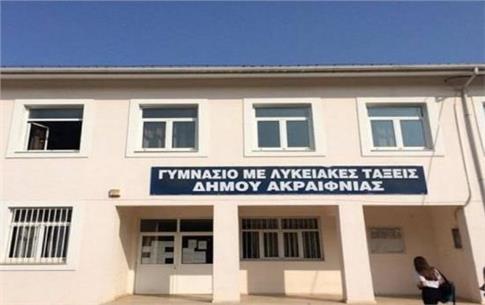Βοιωτία: Ανησυχία της τοπικής κοινότητας για τις εξετάσεις του νερού | tovima.gr