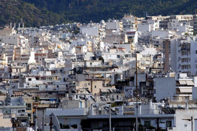 Επανακάμπτει η κτηματαγορά: Αυξήσεις στις τιμές και τις αγοραπωλησίες ακινήτων   tovima.gr