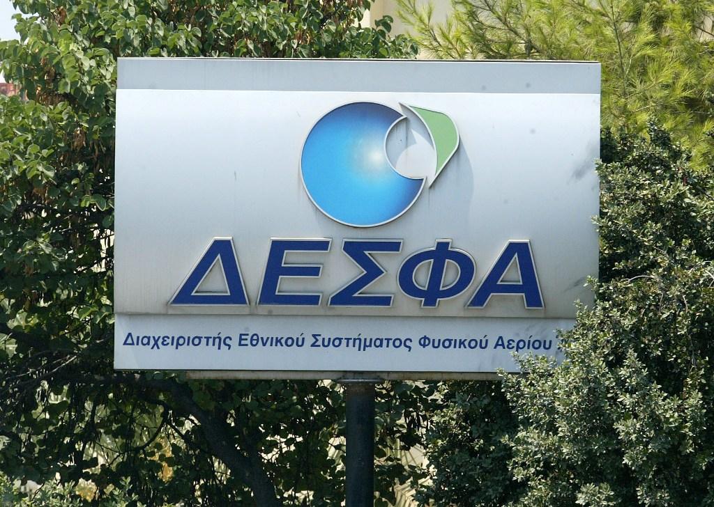 ΤΑΙΠΕΔ: Σε δεύτερο γύρο για τον ΔΕΣΦΑ | tovima.gr