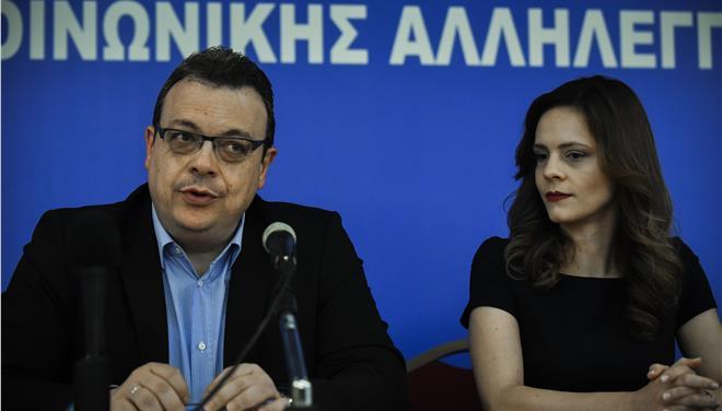 Προσλήψεις 5.066 εποχικών υπαλλήλων στα δασαρχεία | tovima.gr