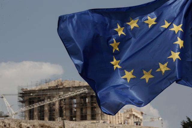 Handelsblatt: Ελάφρυνση του χρέους δεν μπορεί να γίνει χωρίς βοήθεια από την Ευρώπη   tovima.gr