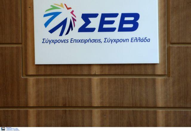 ΣΕΒ: Αναγκαίο ένα αναπτυξιακό big bang   tovima.gr