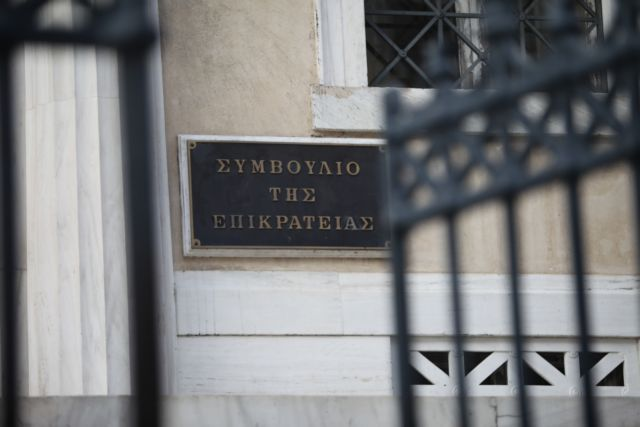 Προσφυγή της Εκκλησίας στο ΣτΕ κατά του υπουργείου Παιδείας | tovima.gr