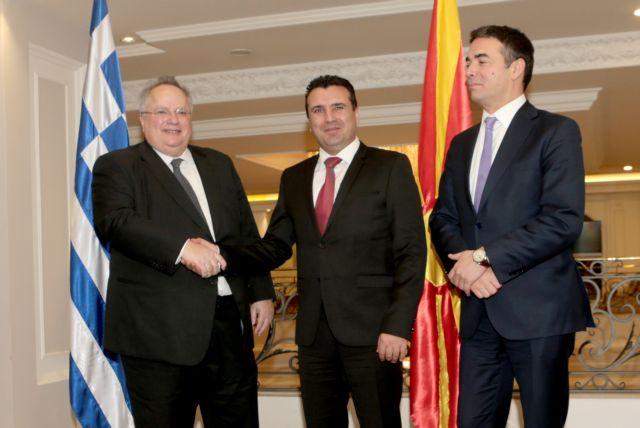 ΥΠΕΞ: Απαραίτητη η επίλυση του ονοματολογικού για ένταξη της πΓΔΜ στην ΕΕ | tovima.gr
