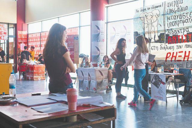 Χιλιάδες φοιτητές κινδυνεύουν με φορολογικό «χαράτσι»   tovima.gr