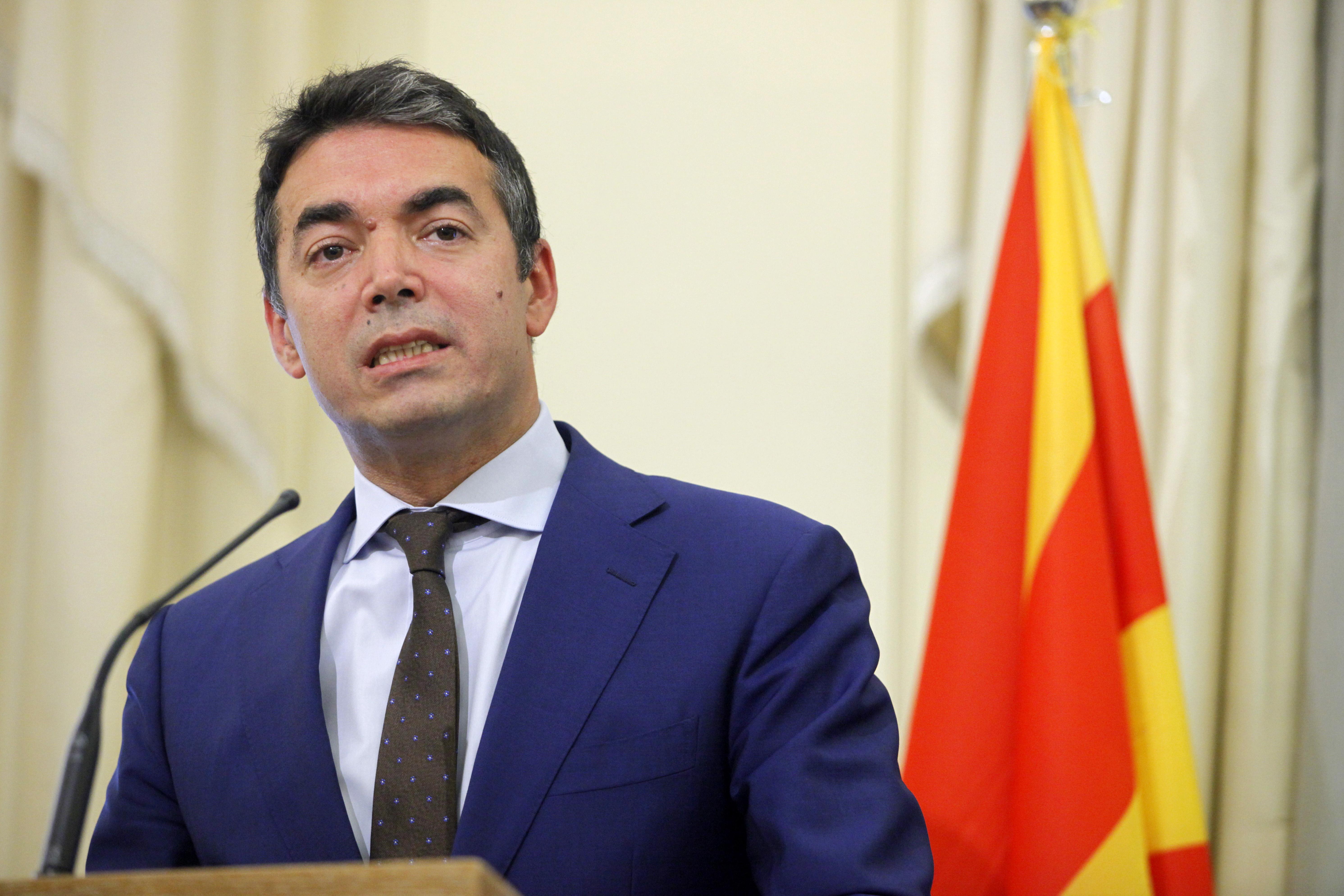 Ντιμιτρόφ: Δεν υπάρχουν διαφορές στα οράματα μεταξύ Ελλάδας – πΓΔΜ   tovima.gr