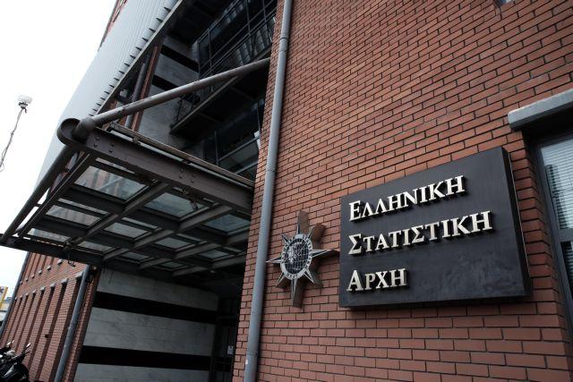 ΕΛΣΤΑΤ: Αύξηση 4,9% του μισθολογικού κόστους το α' τρίμηνο | tovima.gr
