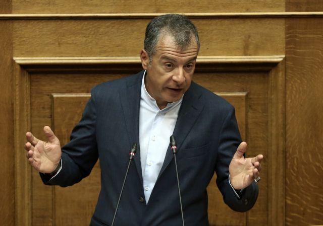 Θεοδωράκης: Δεν προσφέρεται για πανηγυρισμούς η συμφωνία του Eurogroup | tovima.gr