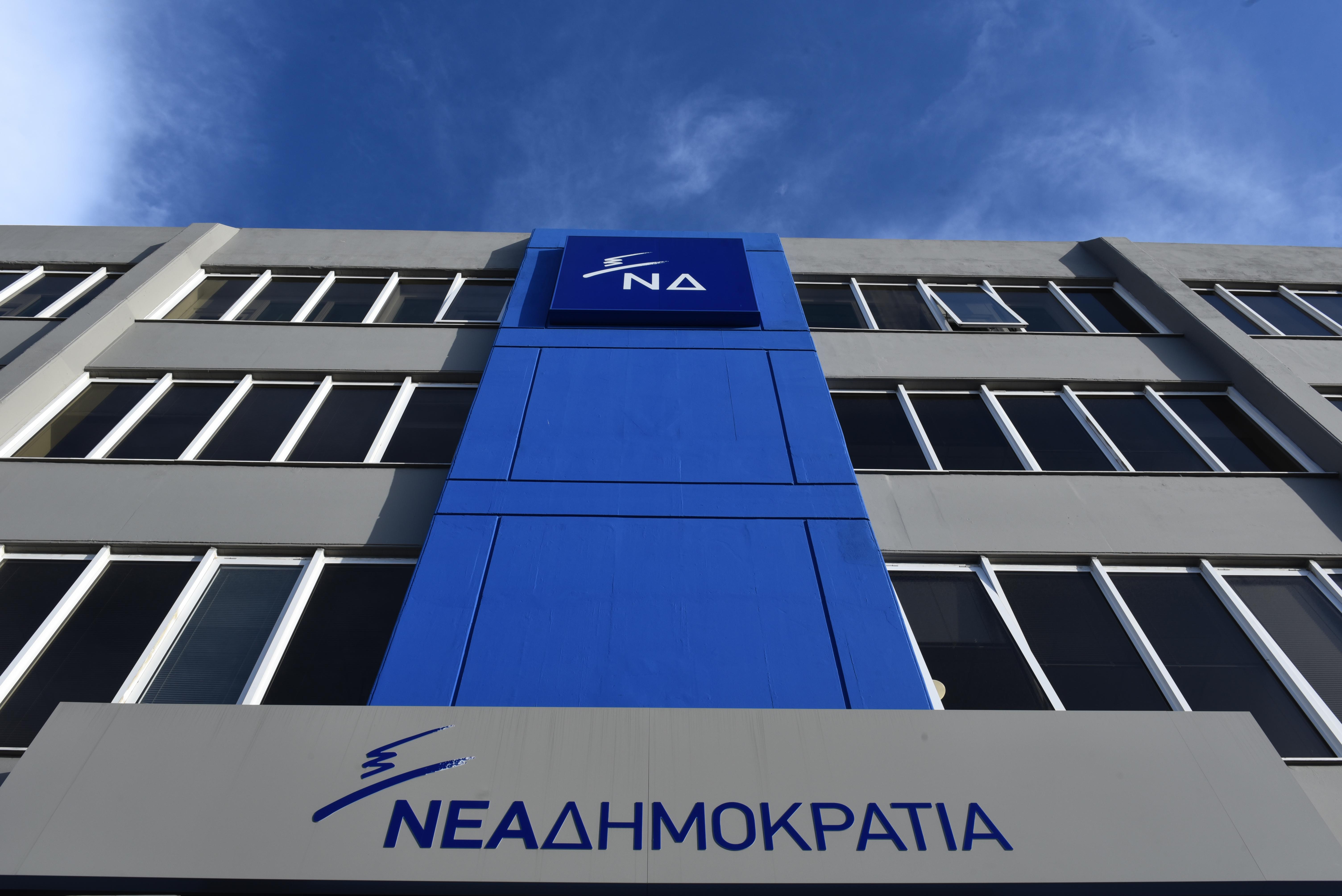 ΝΔ:  Ας συνειδητοποιήσει ο κ. Τσίπρας ότι η συμφωνία είναι επιζήμια για την χώρα | tovima.gr