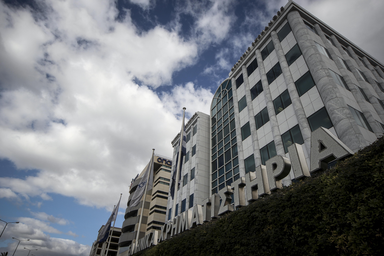 Πτώση 2,59% στο Χρηματιστήριο Αθηνών την Πέμπτη | tovima.gr