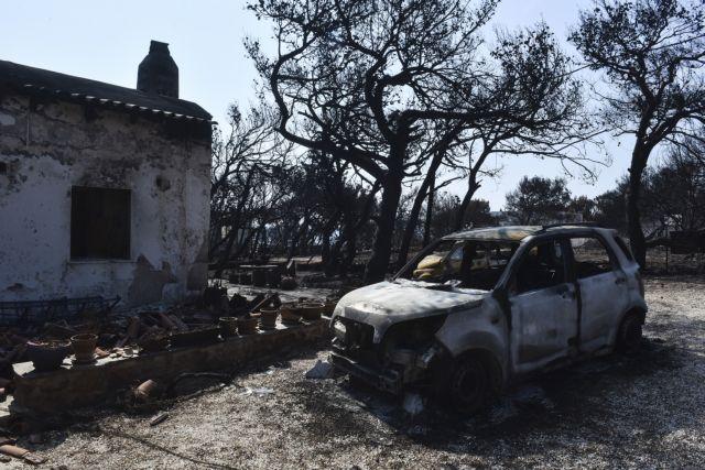 2.133 αιτήσεις για το έκτακτο επίδομα των πυρόπληκτων | tovima.gr