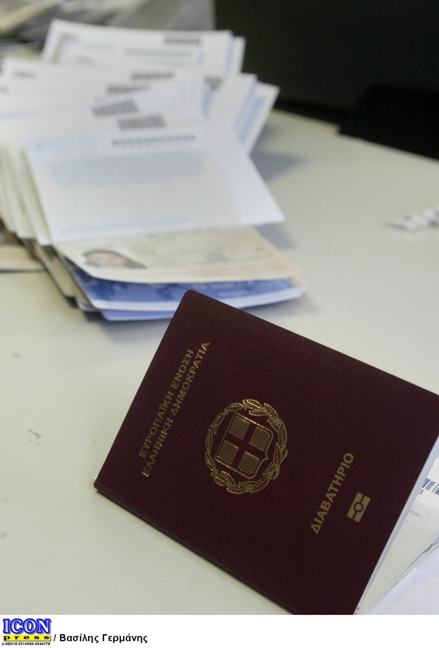 Κατά προτεραιότητα και χωρίς κόστος η έκδοση διαβατηρίων στους πυρόπληκτους | tovima.gr