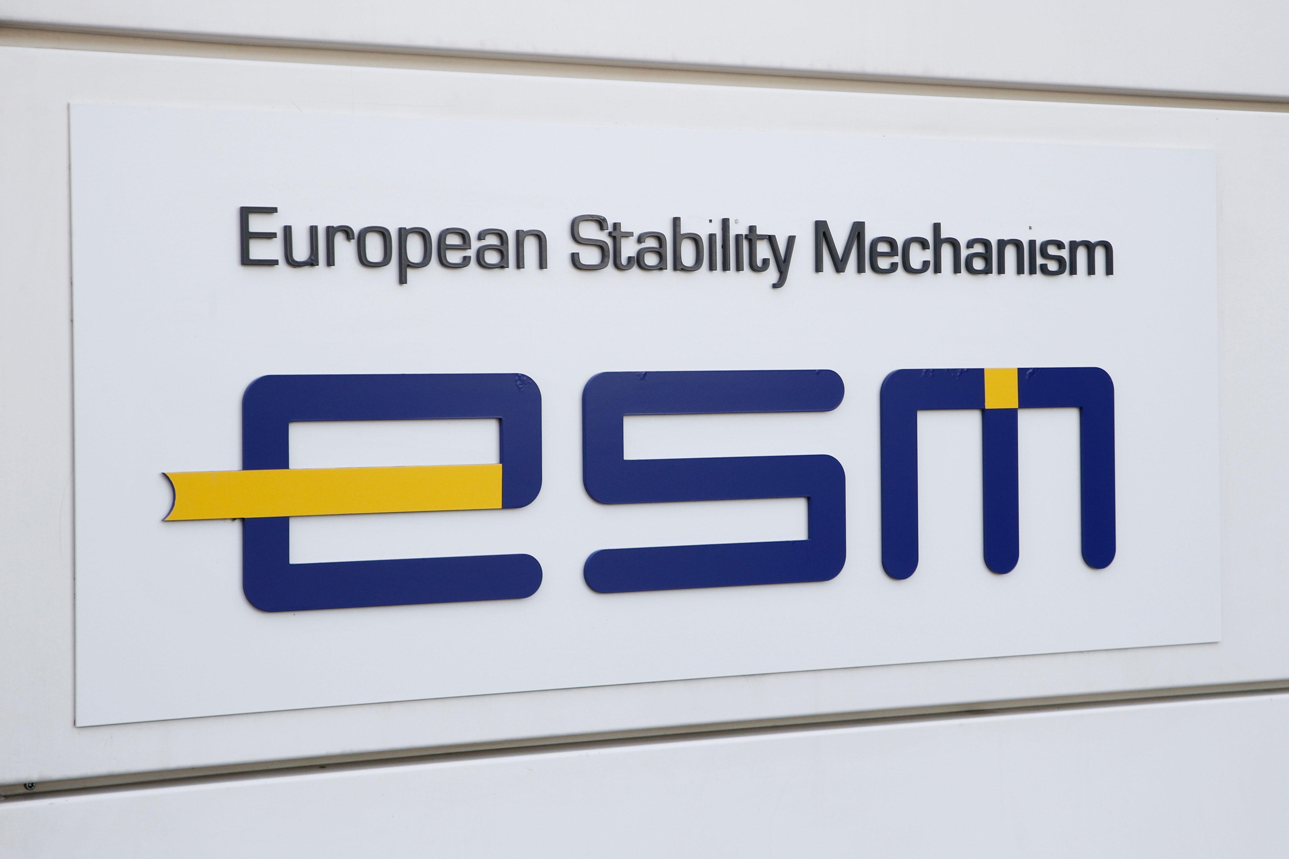 Γιάνσεν-ESM: Oύτε ένα ευρώ φορολογούμενων δεν πήγε στην Ελλάδα | tovima.gr