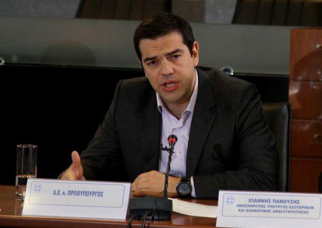 Το νέο σχέδιο Πολιτικής Προστασίας ανακοινώνει την Πέμπτη ο Τσίπρας | tovima.gr