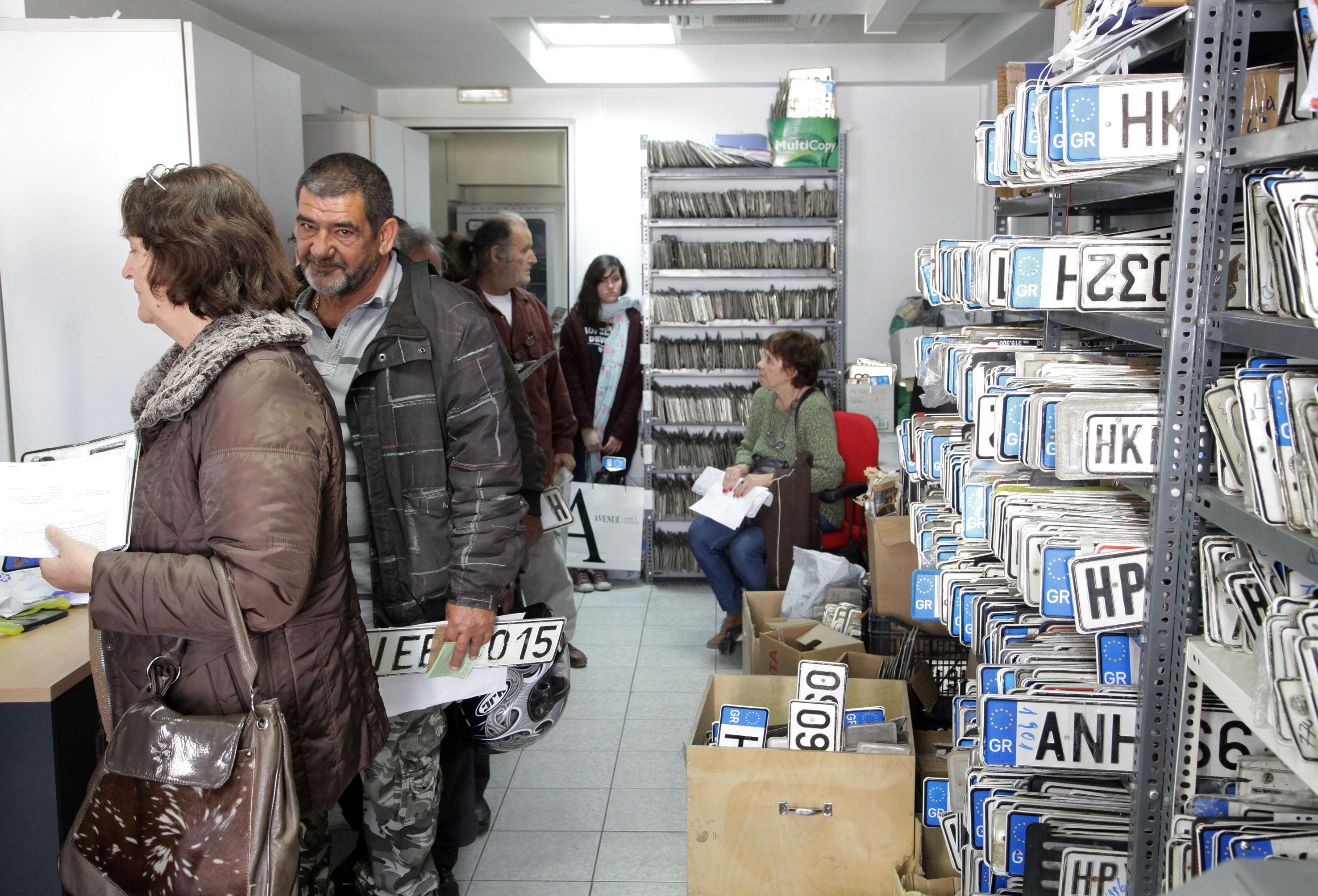 Δεκαπενταύγουστος 2018: Πότε επιστρέφονται οι πινακίδες | tovima.gr