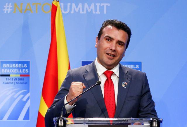 Οι δέκα λόγοι που χαμογελούν οι Σκοπιανοί για τη συμφωνία με την Ελλάδα | tovima.gr