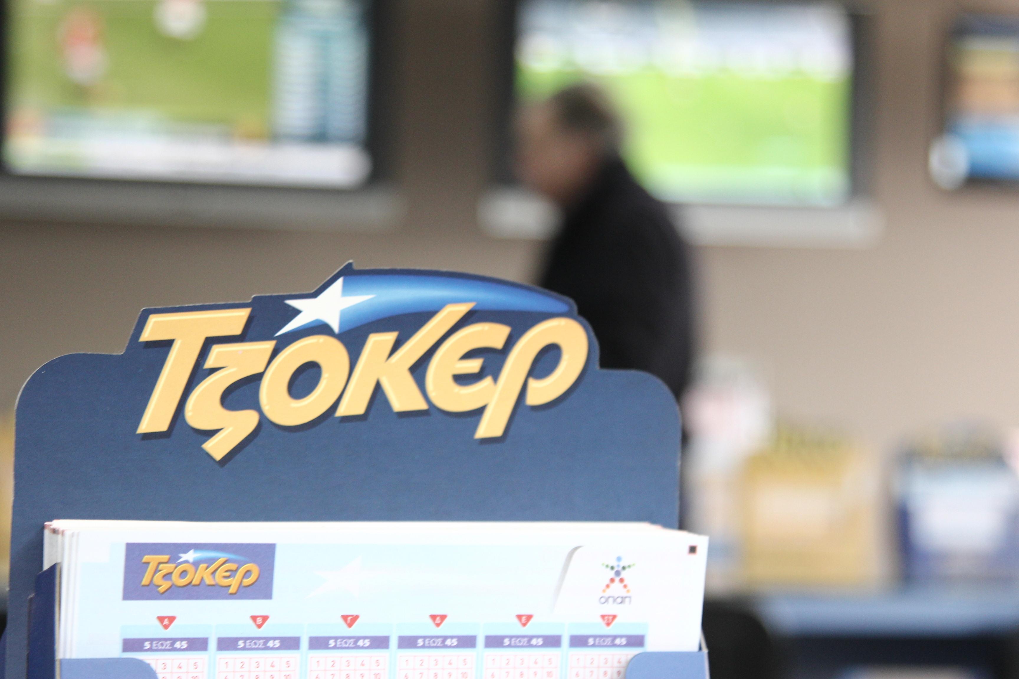 Τζακ-ποτ στην κλήρωση του Τζόκερ – €1,6 εκατ. θα μοιράσει την Κυριακή | tovima.gr